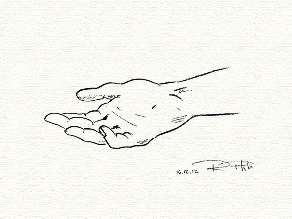 Illustration » RPKD | Ralph Pfeifer Kommunikations-Design